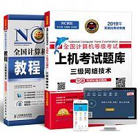 网络技术书籍
